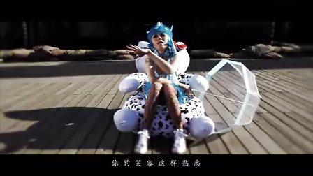 简迷离《甜蜜蜜》MV