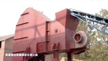全自动自供能热解气化生活垃圾机