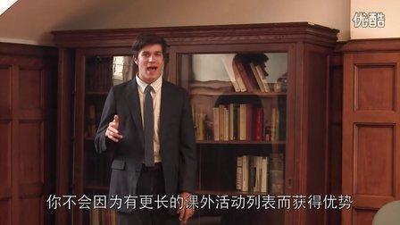 Mitch Tips: 5 - 课外活动 <中文字幕>