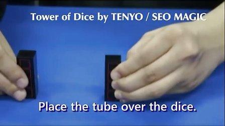 Tower of Dice (TENYO 2012) by TENYO