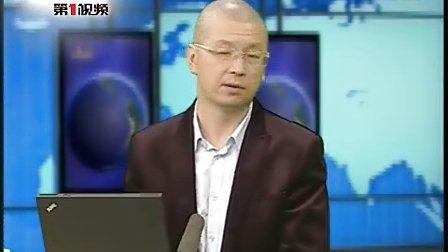 日外相拟出席太平洋岛国论坛被称为牵制中国