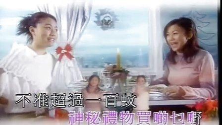 Cookies-曲奇圣诞歌_正式完整版_圣诞节新年专辑_高清MV分享