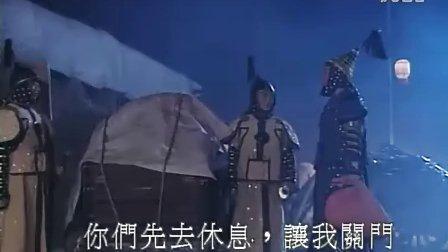 欢喜游龙之紫禁城风云04
