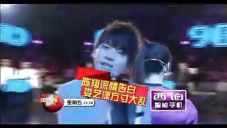 陈翔娄艺潇《年代秀》告白抢先看 www.jianfeiyao.mobi