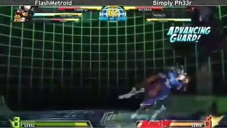 MvC3 FlashMetroid (Trish Iron Chun) vs SimplyPh33r