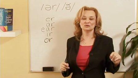 美语发音规律与技巧 元音字母发音 DVD1_08