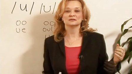 美语发音规律与技巧 元音字母发音 DVD1_04