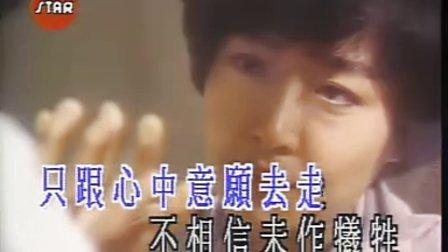 徐小凤-顺流逆流(KTV版)Qiangkovic