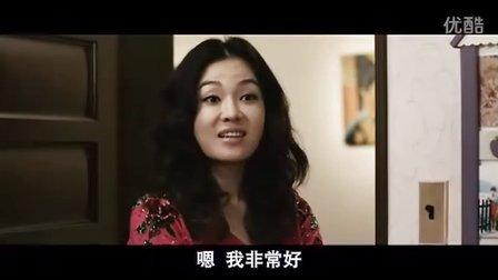 韩影:【危险的见面礼】李诗英主演