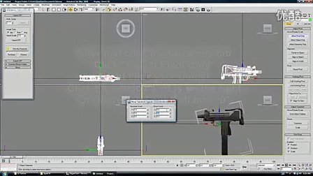 GTAIV武器MOD制作教程