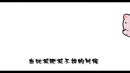 02.小破孩.小破孩的裤衩爱情07版