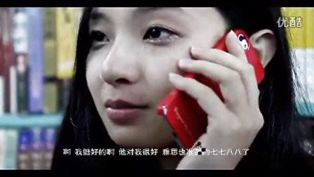 【致闺蜜】史上最感人校园微电影 清纯校花出演