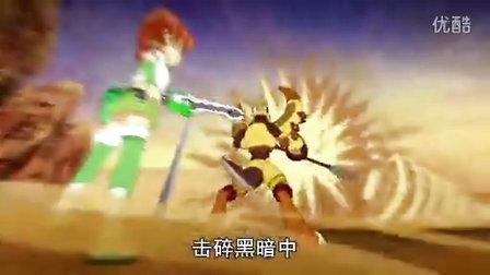 斗龙战士2片头曲《强进化!斗龙》(附歌词)