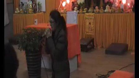 内蒙古李秀娟老师:谈修学郑播德老师超度妙法的体会