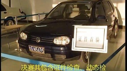 长春汽车工业高等专科学校首届华港杯二手车鉴定技能大赛-全国最好的汽车专科学院,就是牛!