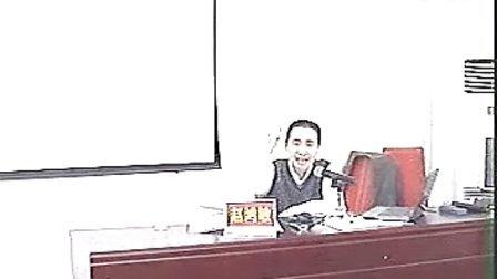 赵鸿敏授商超核心采购技巧之数据管理培训课第2节
