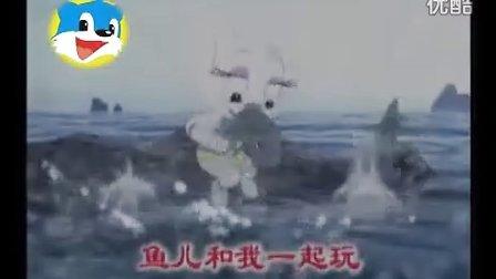 蓝猫MTV——海洋之歌