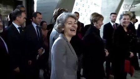 巴西总统罗塞夫访教科文组织以示支持