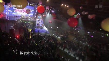 吴莫愁 《就现在》 青春的选择2013年度盛典 131130 高清版