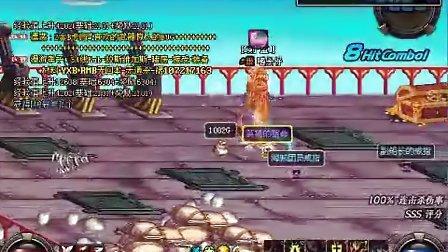 12真紫巨过鳄鱼··