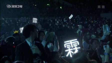 张智霖 《岁月如歌》 青春的选择2013年度盛典 131130 高清版