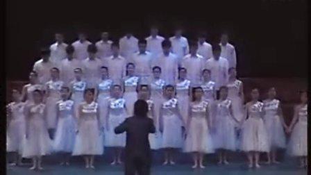 湖南省第三届大学生艺术展演吉首大学合唱团《阿迪穆斯》指挥:沈加林