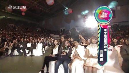 曲婉婷 最受欢迎唱作歌手 青春的选择2013年度盛典 131130 高清版