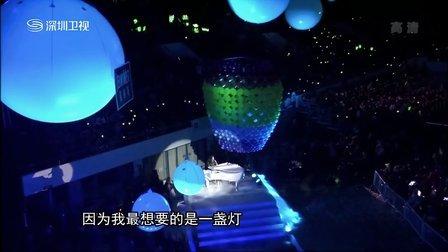 曲婉婷 《爱的海洋》 青春的选择2013年度盛典 131130 高清版