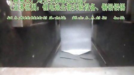 不锈钢粉末钛合金粉末铁粉轧制设备