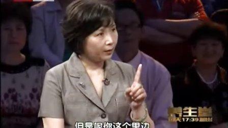 养生堂:国医大师窍祛湿 体内既有热又有寒怎么办?