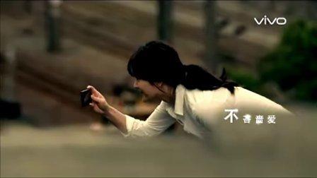 步步高VIVO智能手机广告片(标清)