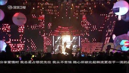 G-Dragon 《Niliria》 青春的选择2013年度盛典 131130 高清版