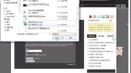 免费flash上传网站(免注册免审核可外链)
