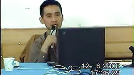 赵鸿敏老师讲授超市防损培训课第一节
