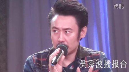 2011 11 4杭州影视《请你原谅我》发布会