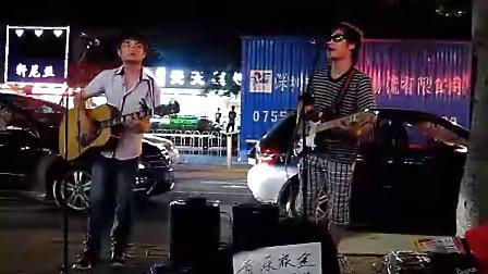光辉岁月 琴放-阿亮  深圳流浪歌手