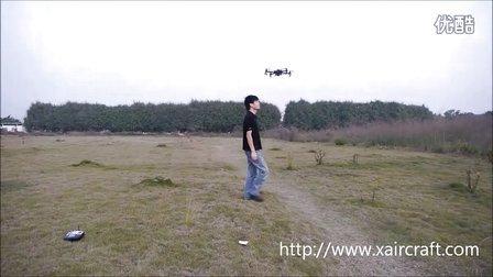 XAircraft AutoPilot未安装GPS的室外定高(X450 Pro)-2