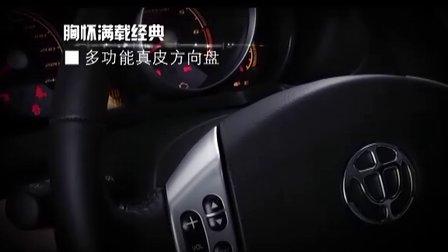 中华汽车1
