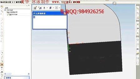UG编程中UG三维面上刻字方法 数控编程 编程培训 编程加工 UG编程 CNC编程培训