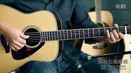 雅马哈 FG730S 吉他试听