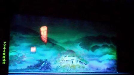 黄梅戏《独秀山下的女人》巴渝剧院走台3