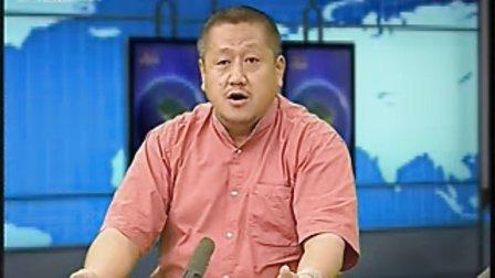 孔庆东:舟曲无证水电站上马 招商引资乃万恶之源