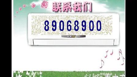 【奥克斯≈集团(无锡奥克斯空调售后维修)→(正规≤满意100%≥