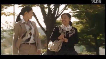 恋之罪 恋の罪 (2011) 预告片