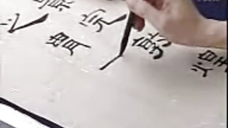 I:Youku Filestranscode崔廷瑶 临《曹全碑》.3gp