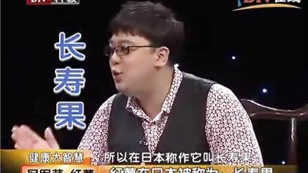 【红薯】冠军菜:红薯2011-10-31