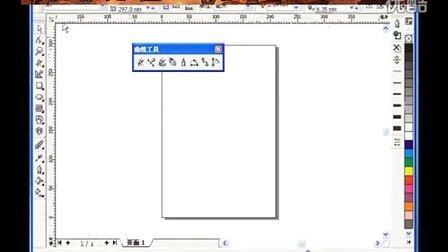 CORELDRAW教程全集-广告设计的知识-Focuser.taobao.com-