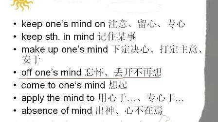 人教版高一英语必修一unit3同步讲解视频王昊老师王衡英语