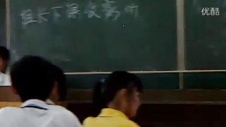 五班D李永聪