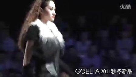 GOELIA歌莉娅 2011秋冬 Fashion Show-苏格兰 5